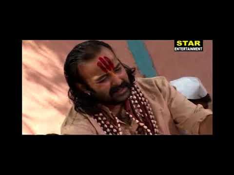 Star MJ Mona Jadhav Presents - Ye Aamba Varya Want Dhavna