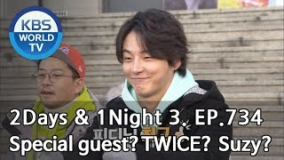 Special guest?TWICE? Suzy? [2Days&1Night Season3/2019.02.10]