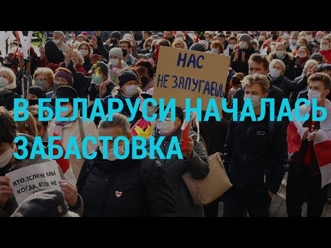 Беларусь: национальная забастовка