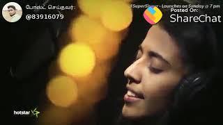 ThendralVanthu song download Masstamilan,Avatharam movieThendralVanthu mp3 songs download