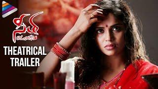 Telugutimes.net SEETHA Ramuni Kosam Theatrical Trailer