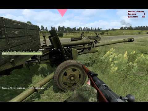 Iron Front: Liberation 1944 - русский цикл. 2 серия