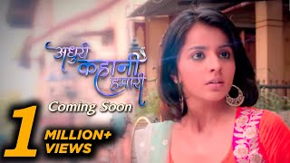 adhuri kahani hamari promo coming soon on and tv forum 32