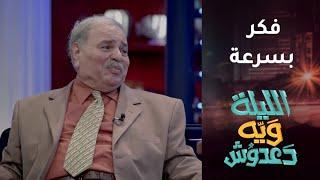 دجاجة تزوجت أرنب.. محمد حسين عبد الرحيم يتوقع إسم المولود!