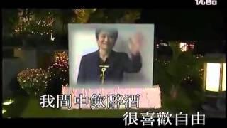 鄭中基 - 無賴 KTV