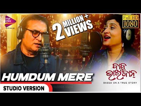 HumDum Mere | Studio Version | Babu Bhaijaan | Abhijeet Bhattacharya, Ira Mohanty | Tarang Music