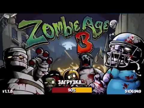 Zombie Age 3 обзор игры.