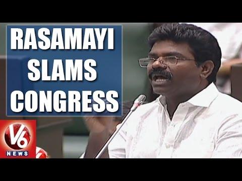 Rasamayi Balakishan Slams Congress | Praises KCR Over Welfare Of Communities | TS Assembly | V6 News