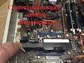 Самостоятельная замена видеокарты PCI Express