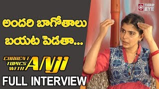 Singer Chinmayi Special Interview | Current Topic with Anji |  #1 | ThirdEye