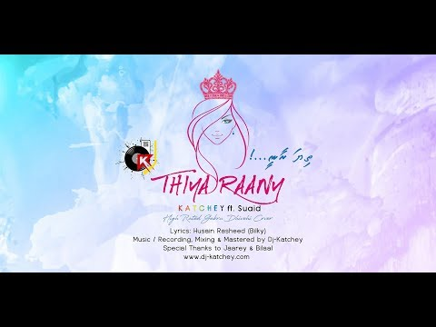 thiya-raany---dj-katchey-ft.-suaiid-(tiktok-version)