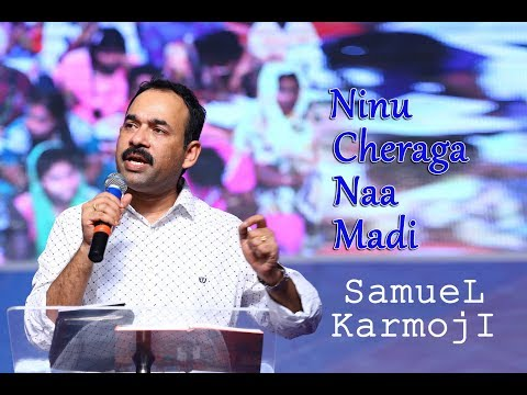 నిను చేరగా నా మది//Samuel Karmoji Songs//Sung By:Rahul//Letest Telugu Christian 2017 Songs//Nefficba