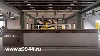 Ресепшен. Стол переговоров от производителя Зодчие комфорта - Екатеринбург