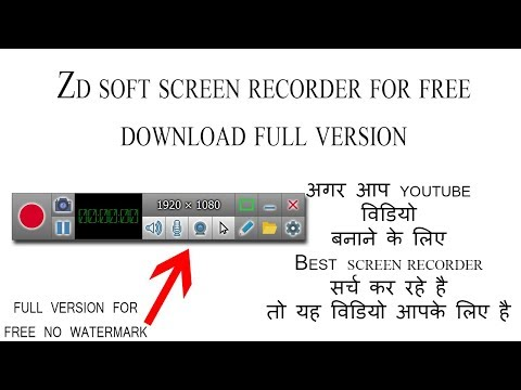 Zd soft screen recorder for windows 7 free download full version