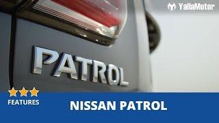 Nissan Patrol 2018 Special Features | YallaMotor.com