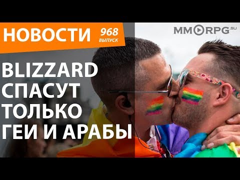 гей арабы