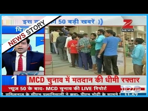 Slow voting in MCD elections of Delhi