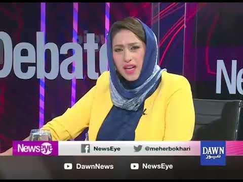NewsEye - 16 October, 2017 - Dawn News