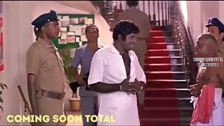 goundamani dialogue (WhatsApp status) video scene