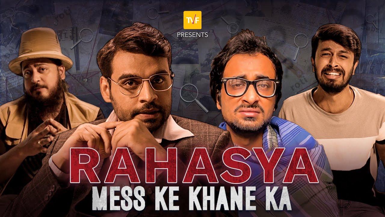TVF's Rahasya Mess ke khane ka