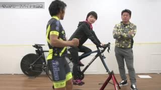 00:40 寺田有希ちゃんロードバイクにチャレンジ! 01:30 自転車の乗り方...