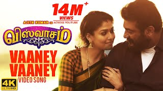 VAANEY VAANEY Full Video Song | Viswasam Video Songs | Ajith Kumar, Nayanthara | D Imman | Siva