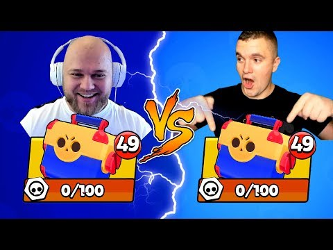 БИТВА МЕГАЯЩИКОВ BRAWL STARS! SHAMPANOV Vs AuRuM TV