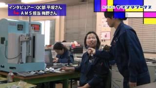 金型・部品製造加工、鏡面仕上げ技術/株式会社ヤマシタワークス(尼崎)