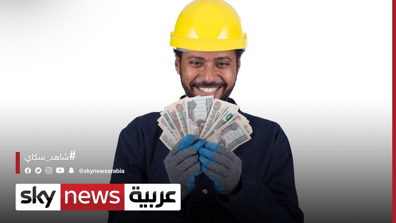 مصر ترفع الحد الأدنى للأجور للمرة الثانية في عامين