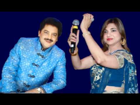 Udit Alka (Bhojpuri Style) - Gori Ke Gore Gaal Bihar Mein Dhamal