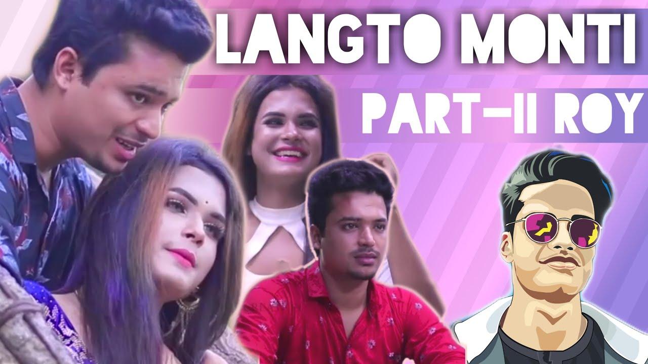 Download LANGTO MONTI ROY PART II | SAMYTARRY
