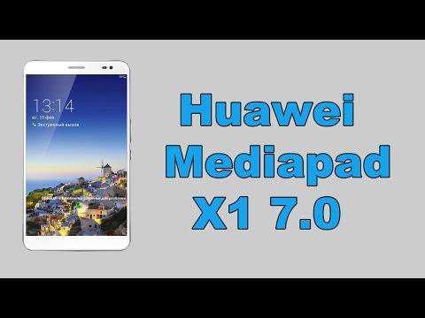 Huawei Mediapad X1 7.0 Обзор