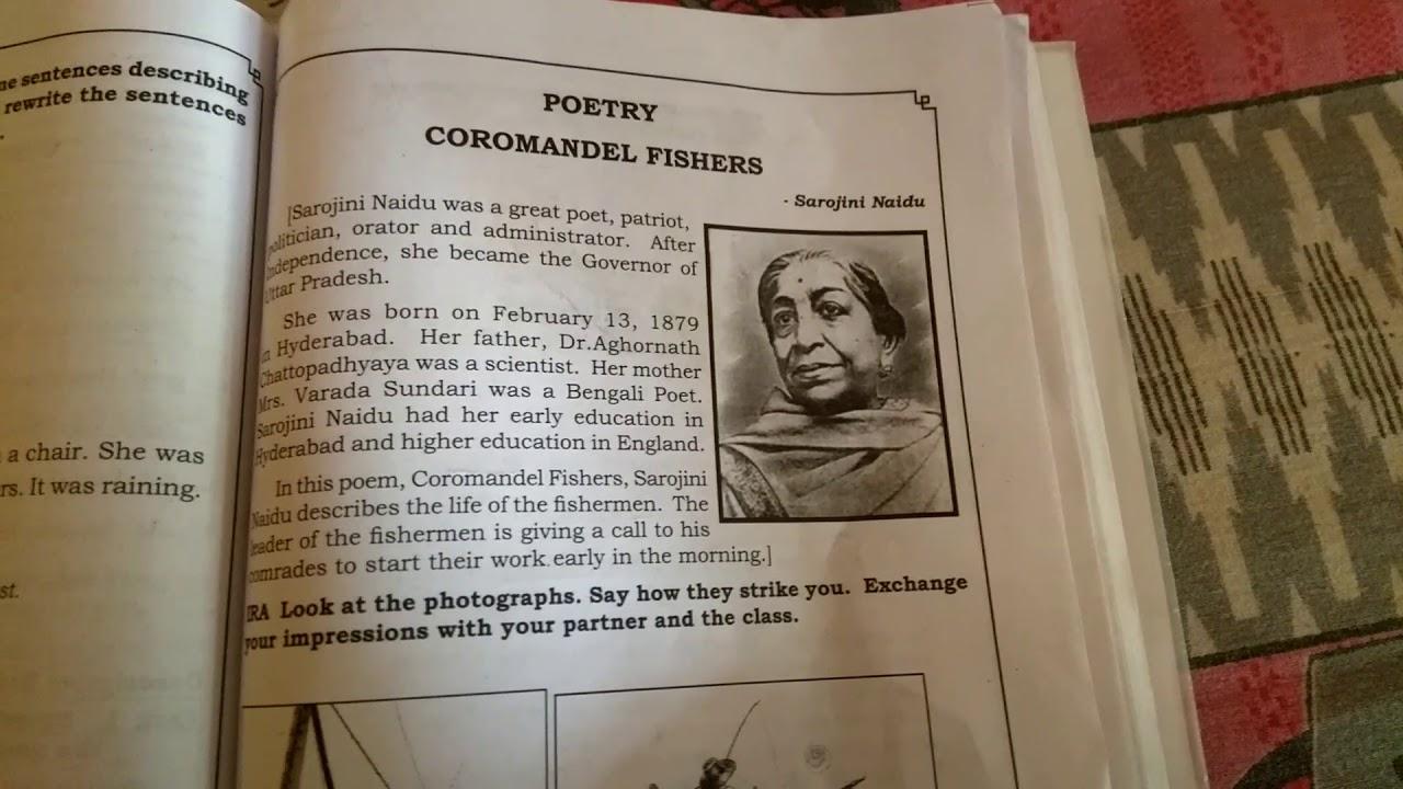 Coromandel Fishers Which Was Sing By A Boy Of Karnataka Youtube