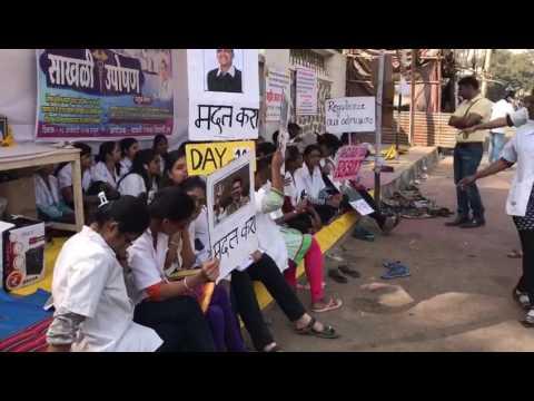 imsrc mayani medical college satara hunger strike before collector office satara