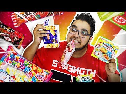 اجرب حلويات يابانية غريبة! #الفراسيون - JAPANESE CANDY