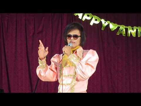 Myanmar Pyi Thein Dan : Mg Dou Cherry May : 7/29/2017