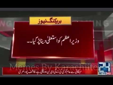 Prime minister resigned