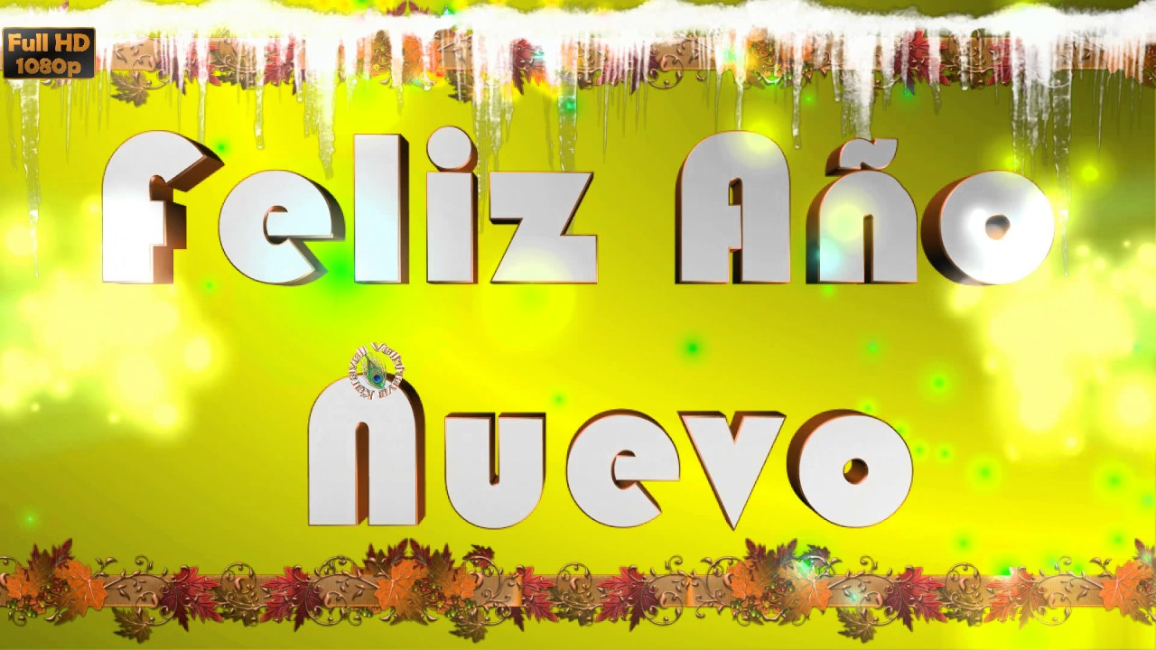 happy new year 2019 greetings images in spanish