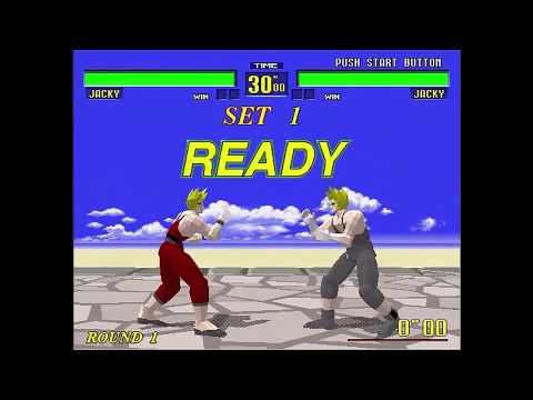 Virtua Fighter ~1993 Sega Model 1 vf