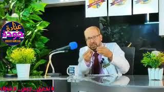 عمليات تدبيس المعدة (السمنة) ومعدل الوزن المثالى الطبيعى {اسألنى شكرا}(٣) دكتور جودة محمد عواد