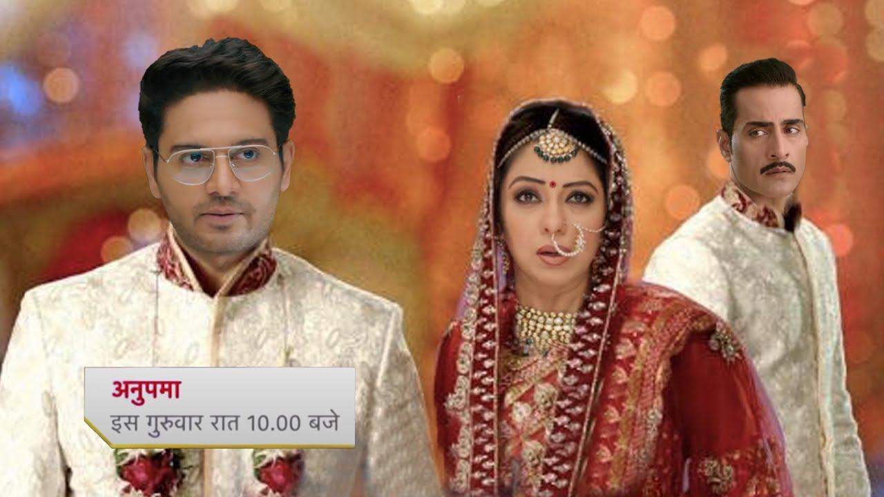Anupamaa || Anupama's Second Marriage || New Promo