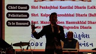 Stage Anchoring | Sher-O-SHayri | Audience intreaction | Host | Emcee | Compere