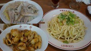 ドラマSeason3第2話の舞台となった横浜市日ノ出町の台湾料理店「第一亭...