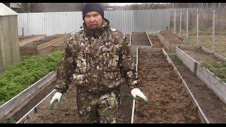 видео Работы на дачном участке в октябре: работа над теплицей и подготовка участка к зиме