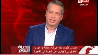 تامر أمين: وزير التعليم نقل معلما مغتربا على أنه أنثى .. فيديو