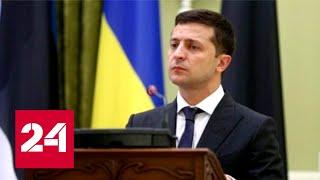 Киев ждет 7 дней тишины в Донбассе для отвода сил. 60 минут от 16.10.19