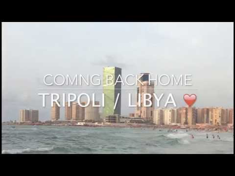 Coming Back home to Tripoli | Sery | راجعة لي بلادي