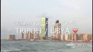 Coming Back home to Tripoli | Sery | راجعة لي بلادي
