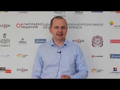 Иван Кузнецов семинар в Москве