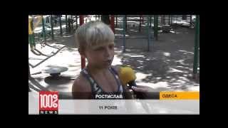 Одесская милиция дарит положительные эмоции(, 2013-07-25T06:31:40.000Z)